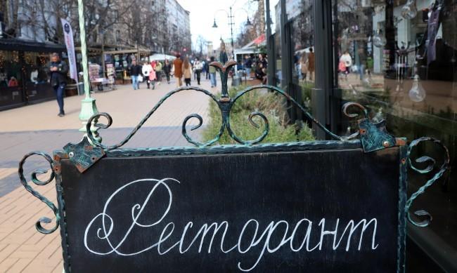 Българската асоциация на заведенията излезе с остра и категорична позиция.