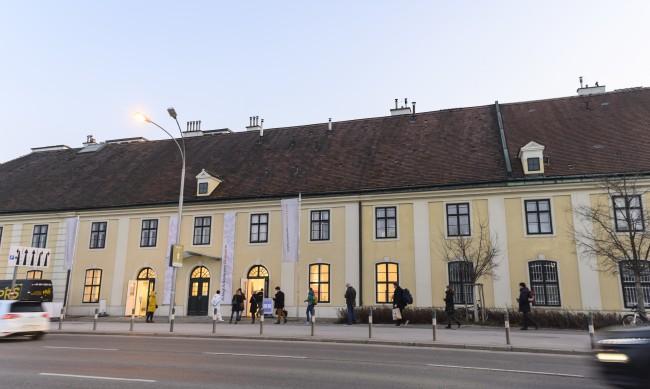 Виена ще бъде в локдаун от 1 до 11 април