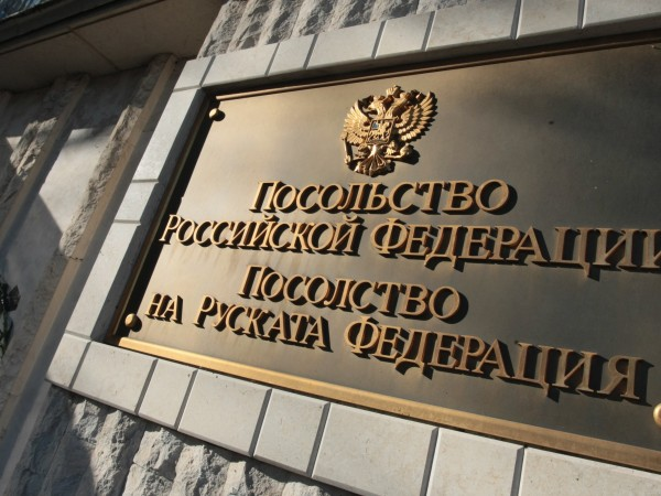 И вторият руски дипломат, който беше обявен за персона нон