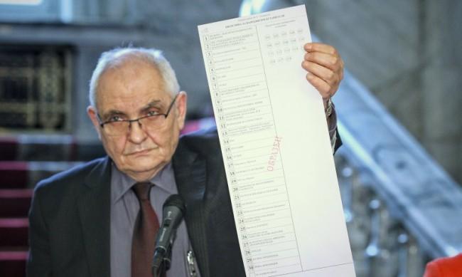 6895 кандидати се борят за място в следващия парламент