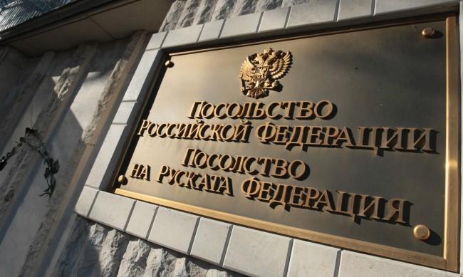 В деня на шегата: Руското посолство у нас публикува шпионски вицове