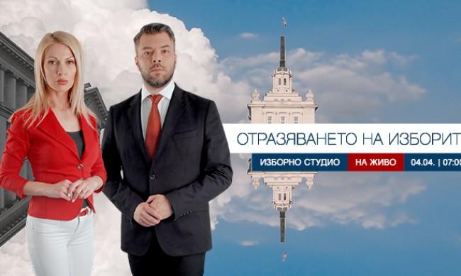 """""""Отразяването на изборите"""" на 4 април: Зрителите на Bulgaria ON AIR питат, експертите отговарят"""
