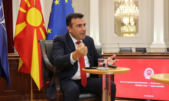 Заев обяви, че е възможно решение с България до юни