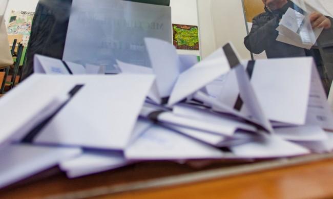 Избори 2021: България решава как ще изглежда следващото Народно събрание -  Последни Новини от DNES.BG