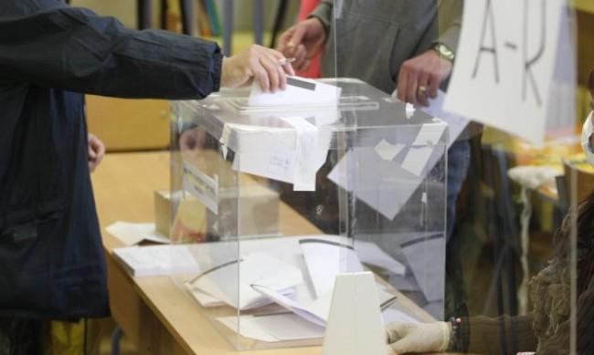 Българите в Китай гласуваха, изборният ден там приключи