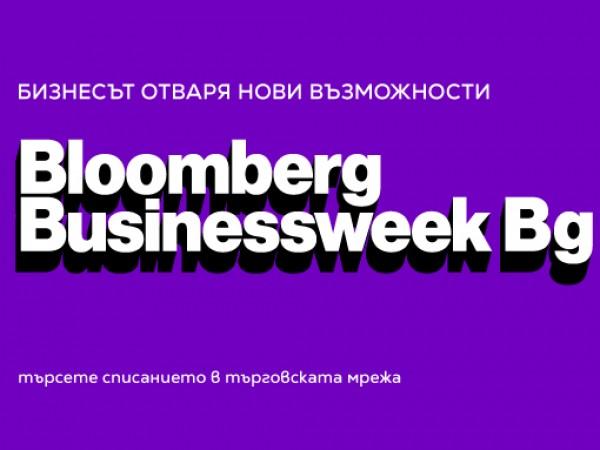 Investor Media Group прави поредната крачка към обогатяване на портфолиото