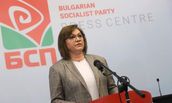 Нинова ще чуе оценката за изборите от структурите на БСП