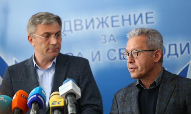 ДПС готово да подкрепи кабинет на новите партии в НС