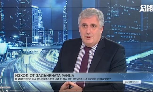Калфин: Хората не припознаха БСП като алтернатива на изборите
