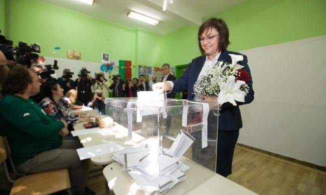 Кирил Добрев зове Нинова да подаде оставка с извинение
