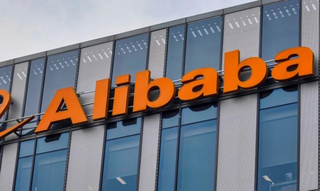 "Китай глоби ""Алибаба"" с над 2 млрд. долара"