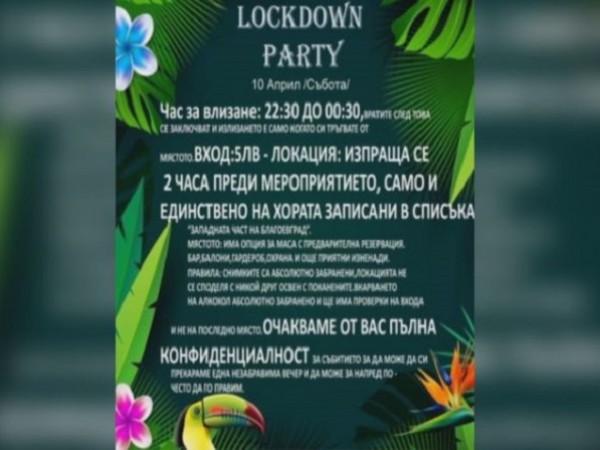 Полицията и РЗИ предотвратиха провеждането на тайно парти в Благоевград