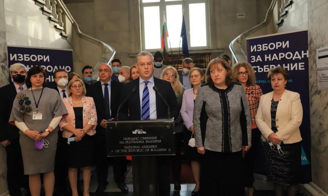 ЦИК окончателно: Ясни са имената на всички 240 в новия парламент