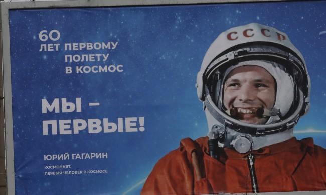 """""""Поехали!"""" - преди 60 г. Юрий Гагарин стана първият човек, полетял в космоса"""