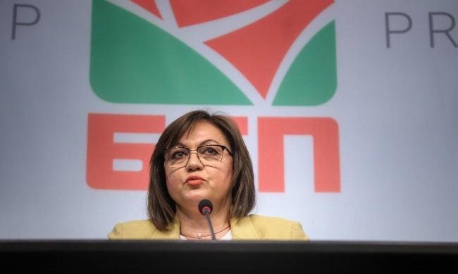 Зад Нинова застанаха над 200 шефове на местни структури на БСП