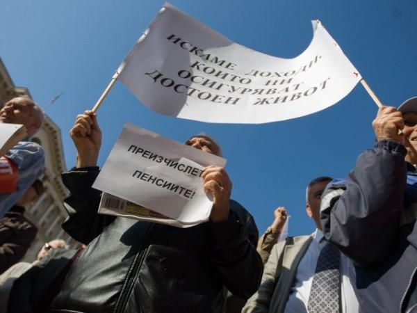 В края на миналата година населението на България е 6