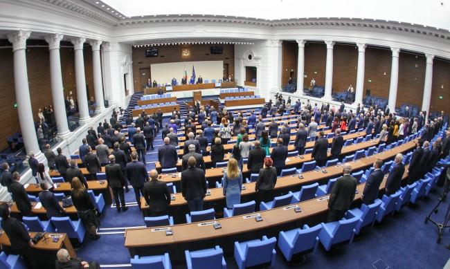 Имената на новите депутати - в днешния брой на Държавен вестник