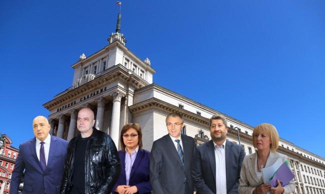 Георг Георгиев: Само ГЕРБ е готова да състави правителство