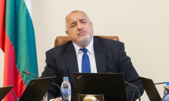 Борисов на Рамазн: Ще живеем в мир и толерантност