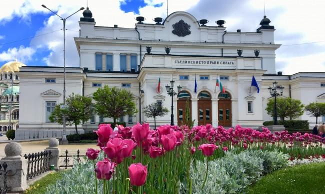 45-то Народно събрание заседава за първи път в старата сграда