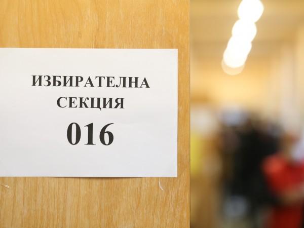 Президентът Румен Радев свиква първото заседание на 45-ото Народно събрание