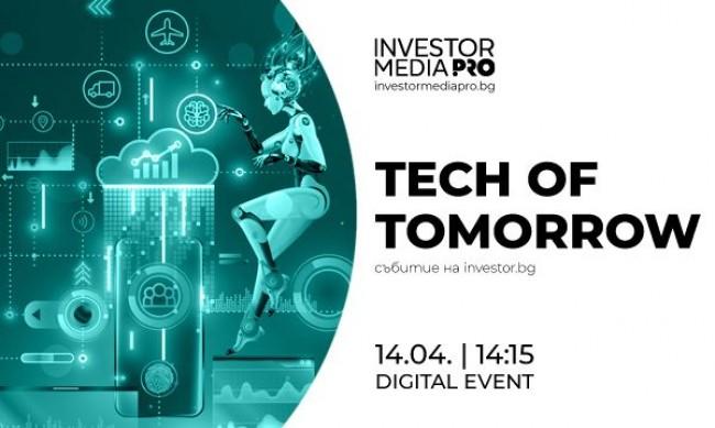 Tech of Tomorrow: Какъв е мащабът на дигиталните валути?