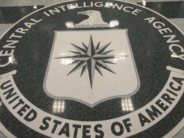 ЦРУ публикува първия си пост в Twitter на 6 януари