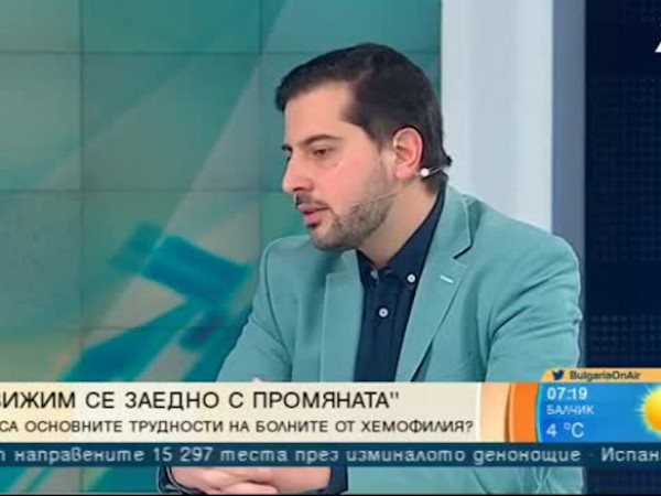 Българската асоциация по хемофилия за поредна година провежда информационна кампания