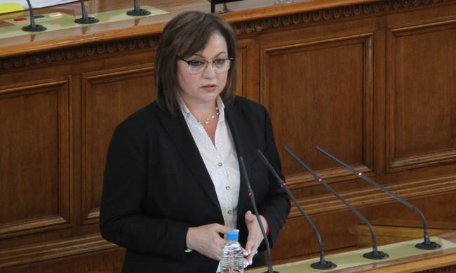 Нинова: Няма да подкрепим кабинет на ГЕРБ
