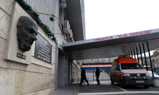 """Клиниката по неврохирургия в """"Пирогов"""" с нов интубационен ендоскоп"""