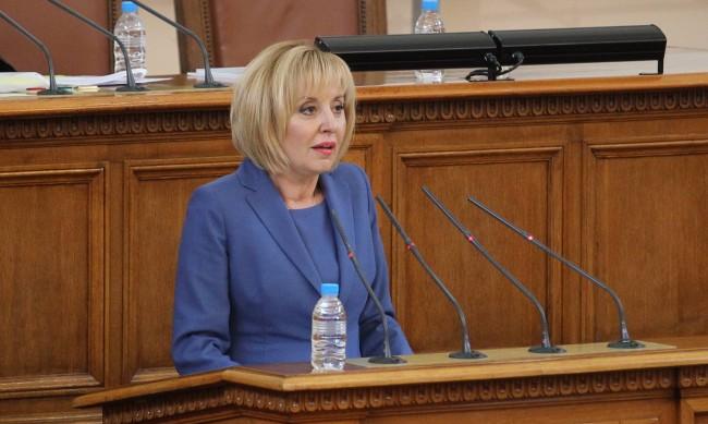 Мая Манолова: Ревизия, но без лов на вещици