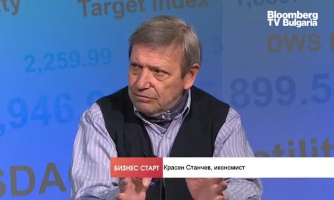 Красен Станчев: България се справя добре в кризата