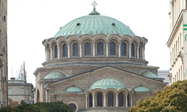 """Навършват се 96 години от атентата в """"Света Неделя"""""""