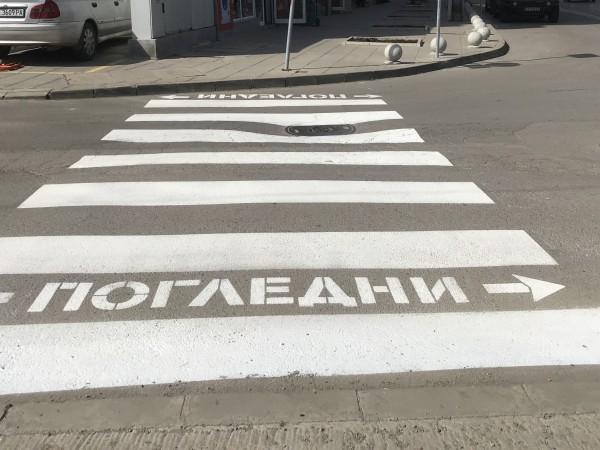 Двама пешеходци пострадаха при пътни инциденти в Горнооряховско в четвъртък,