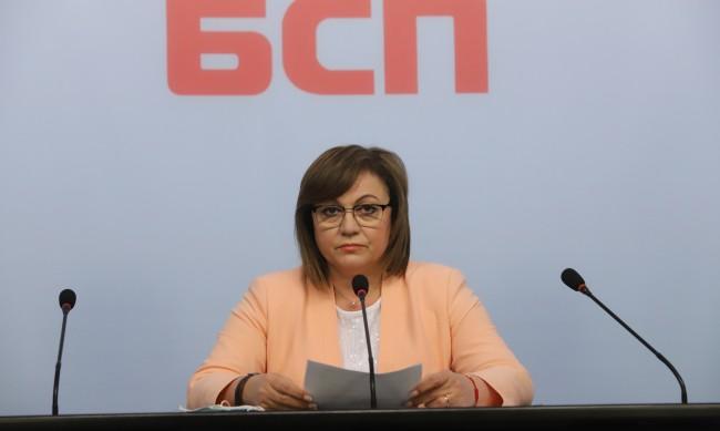 """БСП обяви при какви условия ще подкрепи кабинет на """"Има такъв народ"""""""