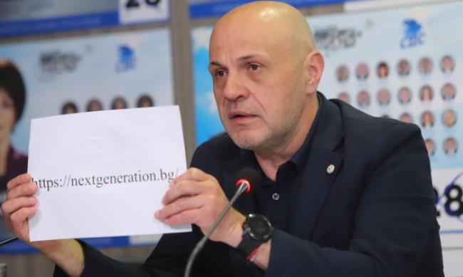 Дончев: Управляващите не предлагат алтернатива, само критикуват