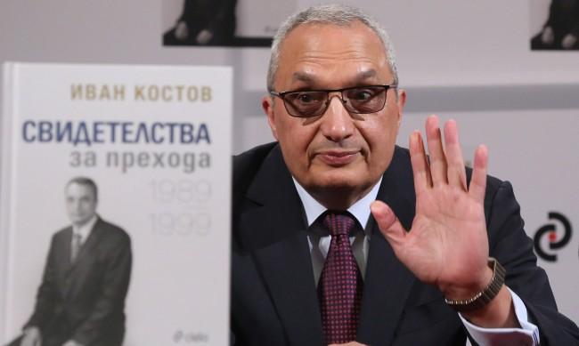 Иван Костов: ГЕРБ е в изолация, политиката не е угаждане на интереси
