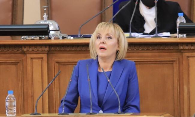 Заседава комисията, която ще ревизира управлението на Борисов