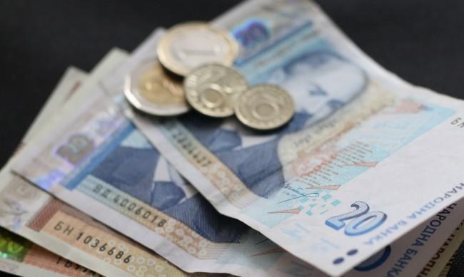 С кражба на лични данни жена изтегли голяма сума пари