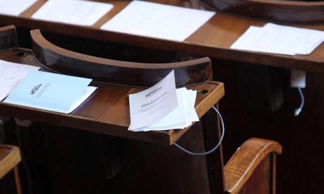 Депутатите се отказаха да изслушват Борисов