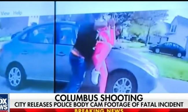 В САЩ полицай застреля чернокожа на 15 г., нападнала с нож две жени