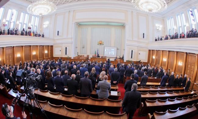 Депутат от ИТН: Няма да се отзовем на поканата на ГЕРБ