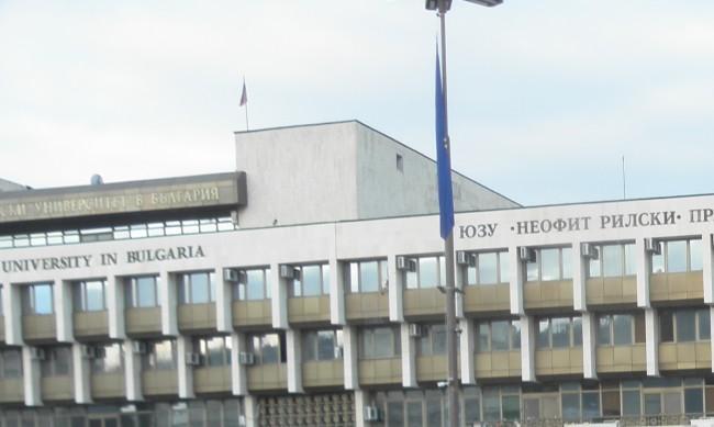 Разследват бивш кмет на Благоевград за водопровод за минерална вода