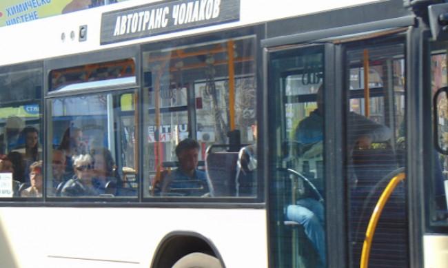 Шофьори на автобуси в Пловдив отнесоха глоби и актове