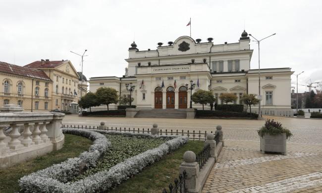 Депутатите се отказаха от дългата си ваканция по Великден