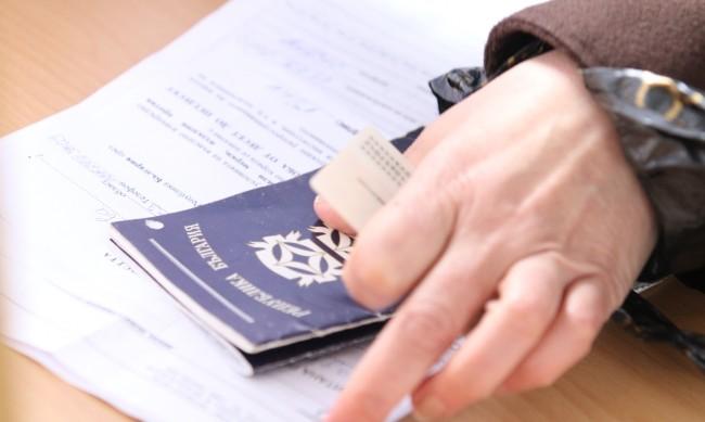 70% от българите трудно намират работа