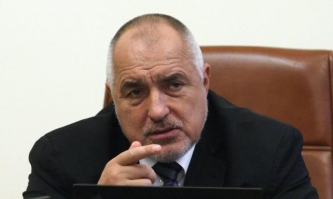 Борисов: Връщаме мандата, ИТН няма да направи правителство от страх