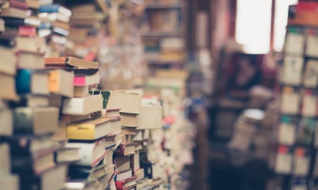 23 април - Световен ден на книгата