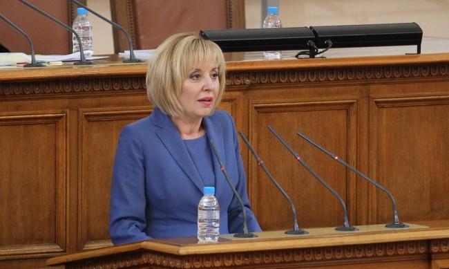 ИМВ иска депутатските заплати да паднат на 1400 лева