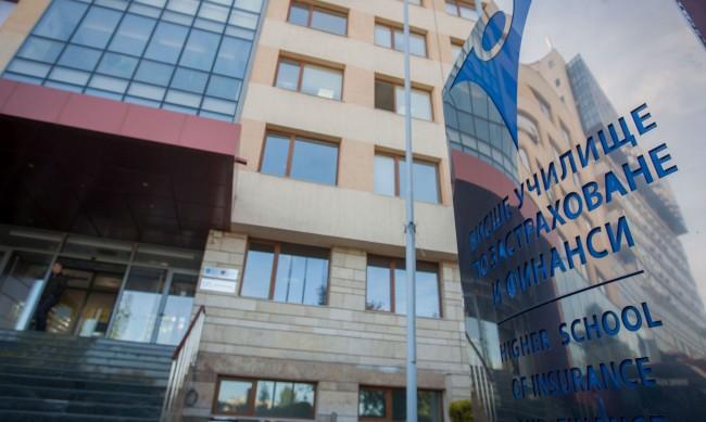 ВУЗФ стартира кампания по ранен прием на кандидат-студенти и магистри
